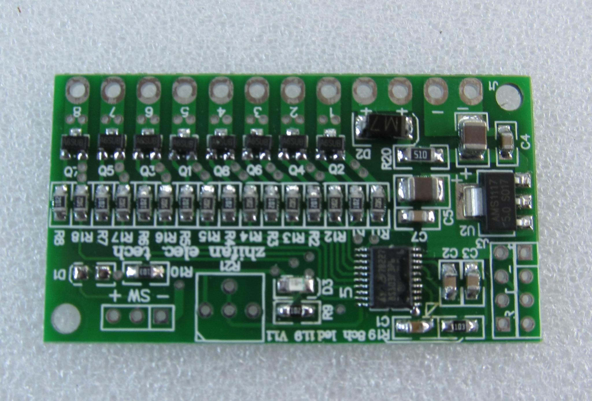 8路灯箱控制板